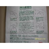 Wholesale Joint Compound from china suppliers