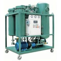 Wholesale Waste Turbine Lube Oil Recycling Machine from china suppliers