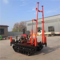 China Cheap Price Hydraulic Portable 200m Water Well Drilling Rig Machine For Sale for sale