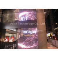 Wholesale Glass LED displays/ Transparent LED displays:P8/P10/P12/P16/P20 from china suppliers