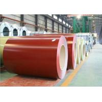 Wholesale Prepainted Galvanized Steel Coil Width 600mm - 1250mm For Cooling Roofing Construction from china suppliers
