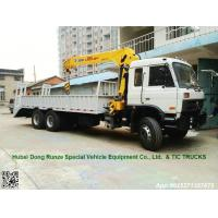Buy cheap DRZ 6x4 lorry truck mounted crane XCMG cranes 8T  telescopic boom  Hydraulic ladder  for loading excavator:8615271357675 from wholesalers