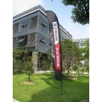 Wholesale Printed Promotion Flag-Beach Flag, Flying Banner from china suppliers