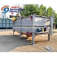 Wholesale Copper Ore Concentrate Sludge / Slime / Mud Daf Water Treatment Dewatering Sedimentation Tank from china suppliers
