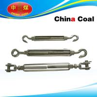 Wholesale Turnbuckle China Coal from china suppliers