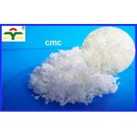 Wholesale Carboxymethyl cellulose sodium CMC binder for pellet binder CAS No. 9004-32-4 from china suppliers