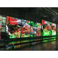 Wholesale Outdoor Fix Installation LED displays DIP P6mm P8mm P10mm P12mm P16mm P20mm ariseled.com from china suppliers