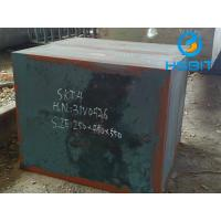 Quality 1.2714 Tool Steel Bar for sale