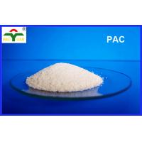 Wholesale PAC Polyanionic Cellulose High Viscosity , oil well drilling mud and additives from china suppliers