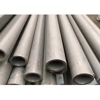 Wholesale ASTM A312 SS304l Austenitic Stainless Steel Pipe Seamless Pipe / Tube 89mm from china suppliers