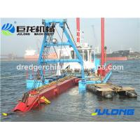 Wholesale cutter suction dredger from china suppliers