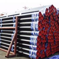 Wholesale Grooved Fire Fighting Steel Pipes from china suppliers