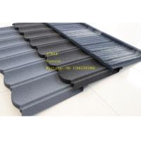 Wholesale Stone Coated Metal Roof Tile / Metal Roofing Shingles Building Material ISO9001 from china suppliers