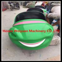 China Convenient and interesting amusement equipment rides battery bumper cars for sale now on sale