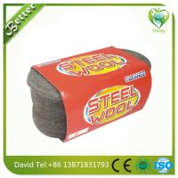 Wholesale 2016 hot polishing steel wool products cheap price from china suppliers