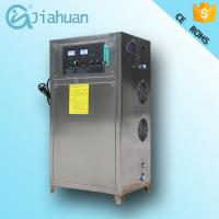 Wholesale integrated potable drinking pure water disinfector ozone generator ozonator with venturi injector from china suppliers