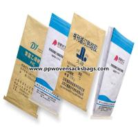 Polypropylene Recyclable Multiwall Paper Bag for Food / Agricultural / Industrial Packaging for sale
