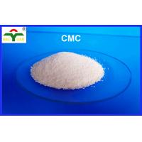 Wholesale Detergent grade Carboxy Methylated Cellulose CMC pH 8.0 - 11.0 from china suppliers
