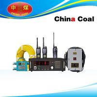 Wholesale KTL111 People and vehicles leakage communication system from china suppliers