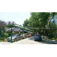 Chinese supplier automated KYT 2 layers type C car parking system for large car