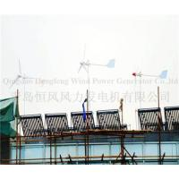 Wholesale 150w wind generator from china suppliers