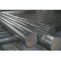 Buy cheap EN/DIN Standard Alloy Round Bar from wholesalers