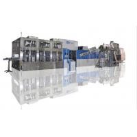 Wholesale 3000bph-24000bph Automatic Liquid Water Filling Machine with Packing Labeling from china suppliers