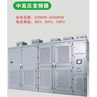 Wholesale Heavy Load High Voltage Power Inverter Smoothly Soft Start For Mine Working Machines from china suppliers