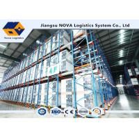 Wholesale Pallet Radio Shuttle Racking Automated Systems from china suppliers