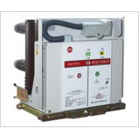 Wholesale High Voltage Indoor Vacuum Circuit Breaker 630A - 4000A from china suppliers
