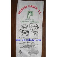 Buy cheap animal feed bag, pp woven bag, feed pp bag 50kg from wholesalers