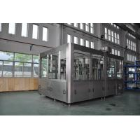 Wholesale 18000BPH Small Scale Juice Bottling Equipment Plastic Bottles Liquid Filling Machine  from china suppliers