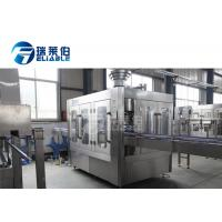Wholesale Iso Glass Bottle Filling Machine , Beer Filling Machine from china suppliers