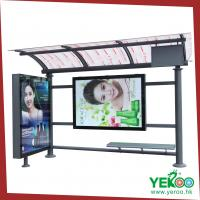Wholesale bus shelter advertising bus stop advertising billboard from china suppliers