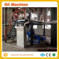 Wholesale 5TPD to 300TPD for extracting cotton oil out from cottonseeds oil extraction machine from china suppliers
