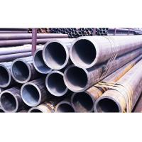 China Smooth Surface Carbon Steel Pipe S235JRH Cold Drawn For Welding / Flanging on sale