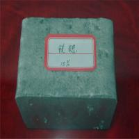 Wholesale MgSr Magnesium Strontium Alloy Magnesium Rare Earth Alloy , MgSr10 master alloy from china suppliers