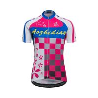 Quality All over Printing  Cutomized  Short Sleeve Cycling Jersey And Shorts Use Quick Dry Fabric Never Fade for sale