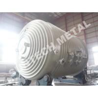 Wholesale 316L Agitating Industrial Chemical Reactors for PC , Chemical Process Equipment from china suppliers