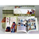 China Book Printing Service Company( Beijing Printing House)