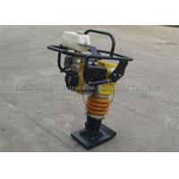 Wholesale Gasoline Vibratory Tamping Rammer Vibratory Rammer With Honda GX Motor from china suppliers