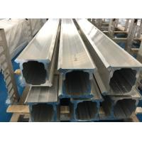 Buy cheap Mining Industry Aluminium Extrusion Pipe 23 Feet Alum Extrusion Profile from wholesalers