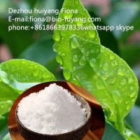 Wholesale Mid Trehalose Sweetener from china suppliers
