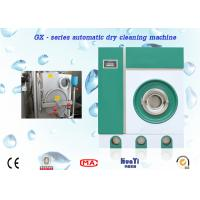 China Custom Laundromat Hydrocarbon Dry Cleaning Machine For Hospital / Hotel on sale