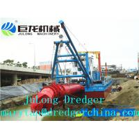 Buy cheap drague suceuse from wholesalers