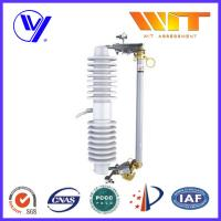 Buy cheap 33KV - 36KV High Voltage Dropout Fusible Cut Out Load Switching Fuse from wholesalers