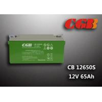 Wholesale Non Spillable Cb12650s Rechargeable Sealed Lead Acid Battery 12v 65ah Abs Plastic from china suppliers