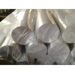 China Mg Alloy Bar/Rod/Billet, Magnesium Rod Magnesium Bar Magnesium Billet Magnsium Wire for sale
