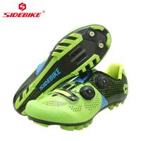 China Men'S Mountain Bike MTB Spin Cycling Shoe With Buckle Compatible With SPD Cleats for sale