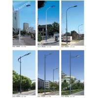 6M Q235 galvanized airport LED street light pole manufacturers